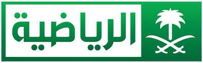 تردد قنوات السعوديه الرياضيه نايل سات Saudi Sport