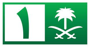 ���� ���� ���� ����� ������ Saudi-1 ������ �������� ���� ������� �� ������� ������� ��������