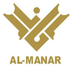 احدث تردد قناة المنار MANAR التلفزيون الناطق باسم حزب الله