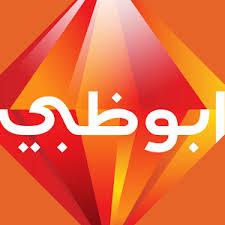 تردد قناة ابوظبى الرياضية 6 AD Sport 6HD سبورت قنوات الرياضة hd