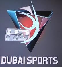 احدث تردد قناة دبى الرياضية اتش دى Dubai Sport HD تذيع الدورى الالمانى بتقنية الاتش دى