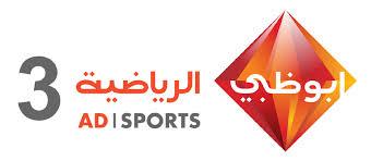���� ���� ���� ��� ��� ����� 3 ��� �� AD Sport 3HD ������� ������ ��������� ��� ��