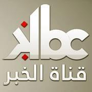 احدث تردد قناة الخبر تى فى Al Khbar TV قنوات الاخبار الجزائرية