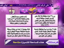 ���� ���� ���� ����� �� �� Layali TV ���� ����� ����� � ������� ����� ������