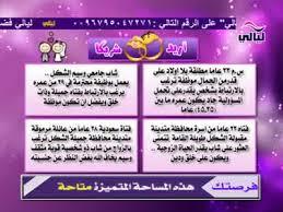 احدث تردد قناة ليالي تي في Layali TV قناة افلام عربيه و مسلسلات تركية مدبلجة