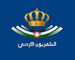 احدث تردد قناة الاردن Jordan قناة الاخبار عن الحكومه الاردنية