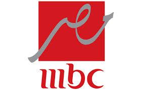 احدث تردد قناة ام بى سى مصر MBC Masr قنوات ام بى سى على النايل سات