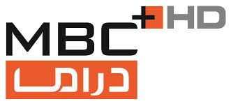 تردد قناة ام بى سى بلس دراما اتش دى MBC + Drama HD مسلسلات تركيه مدبلجة