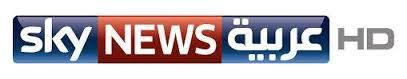 احدث تردد قناة سكاي نيوز عربيه اتش دى Sky News Arabia HD اخبار باعلى جودة صورة