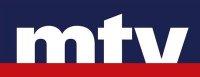 احدث تردد قناة ام تي في MTV باقة قنوات لبنان