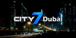 احدث تردد قناة سيتي سيفن تي في CITY 7 TV قنوات الامارات