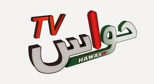 ���� ���� ���� ���� �� �� HAWAS TV ���� ������� ��������