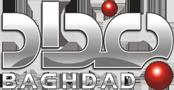 ���� ���� ���� ����� �� �� Baghdad TV