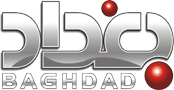 احدث تردد قناة بغداد تي في Baghdad TV