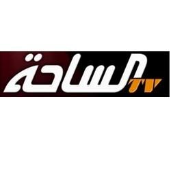 ���� ���� ���� ������ Al Saha TV ���� ���� �������