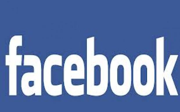 أسماء قروبات فيس بوك سعودية