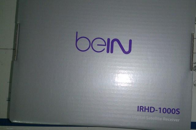 شروحات رسيفر هيوماكس IRHD 1000S جهاز Bein sport