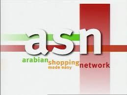 قنوات التسوق و الشوبنج و الاعلانات قناة ASNshop