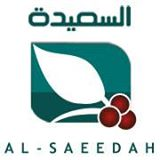 ���� ���� ���� ������� Al Saeedah ������� ������� �������