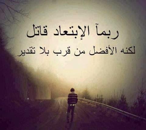 http://www.fadaeyat.net/vb/storeimg/img_1417314853_311.jpg