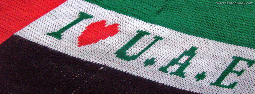 صور علم دولة الامارات , صور علم الإمارات hd