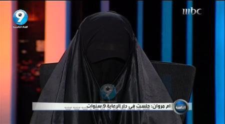 صور فتاة جدة في برنامج الثامنة اليوم الاحد 8/2/1436