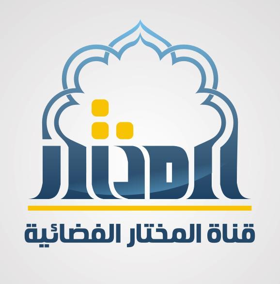 ���� ���� ���� ����� ������� Libya Almukhtar TV ������ ����� �����