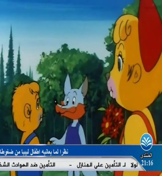 احدث تردد قناة ليبيا المنتدى Libya Almontda مسلسلات كرتون انيمى رسوم متحركة