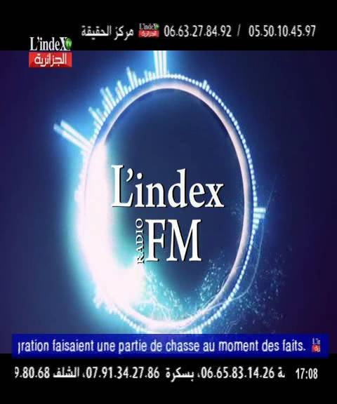 احدث تردد قناة ليندكس L INDEX ترددات قنوات الاغانى الجزائرية