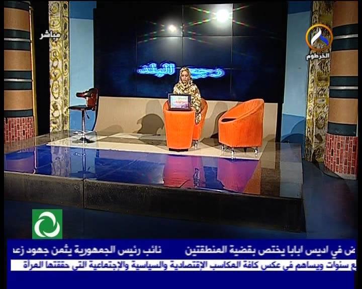 احدث تردد قناة الخرطوم Khartoum TV ترددات قنوات السودان
