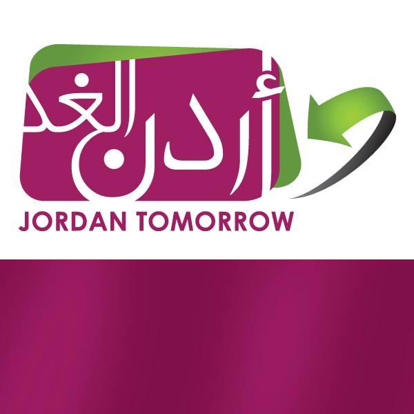 احدث تردد قناة أردن الغد JORDAN TOMORROW ترددات قنوات الاردن