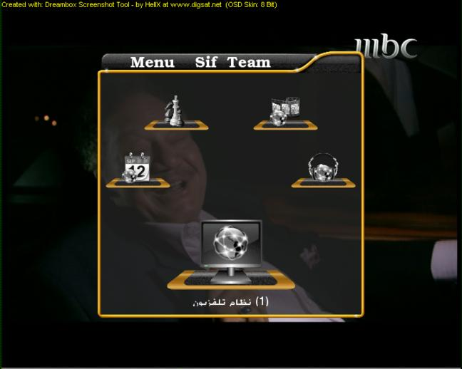 ���� ��� Evolution 2.5-DM500 ������� ������ ������� ����� �� CCcam2.1.4