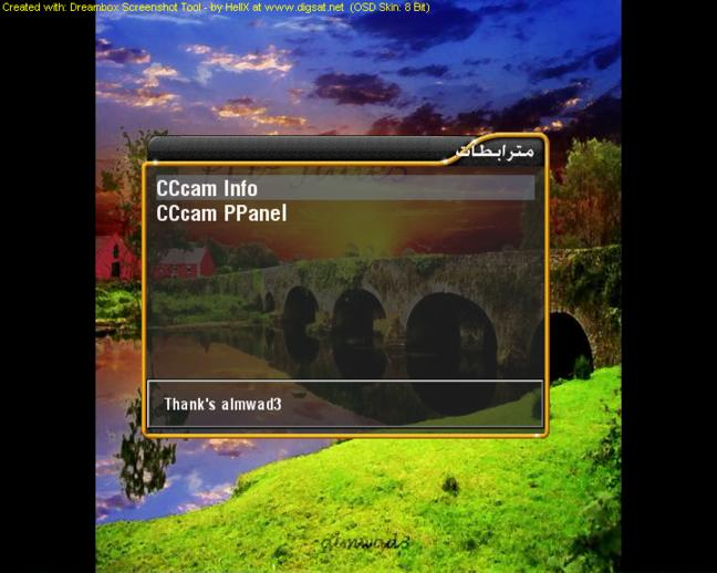 ���� PLi� Jade3 dm500 ���� CCcam2.1.4 ��mgcamd ������ ����� ��� ������