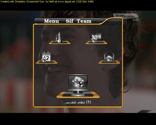 صورة PLi® Jade3 dm500 ودمج CCcam2.1.4 اوmgcamd وثلاثة سكنات صور مختلفة