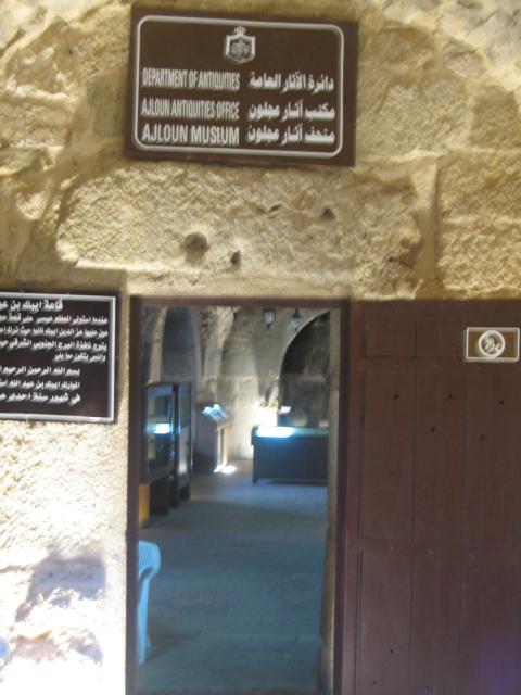 معلومات و صور قلعة عجلون قلعة الربض