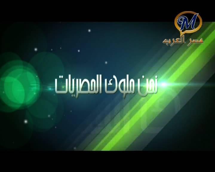 احدث تردد قناة مصر العرب Masr El Arab قنوات الافلام العربية