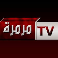 احدث تردد قناة مرمرة MARMARAH TV قنوات الشراء والبيع والتسوق