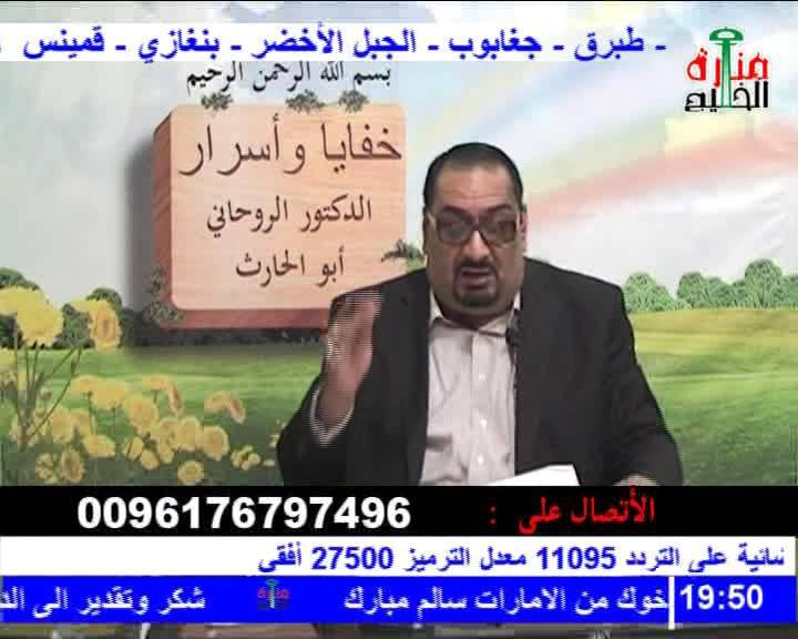 ���� ���� ���� ����� ������ Manaret Al Khalij ����� ������ ��������