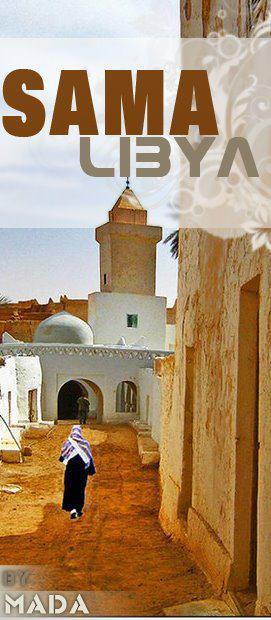 ���� ���� ���� ��� ����� LIBYA SAMA ������ ����� ������� �������
