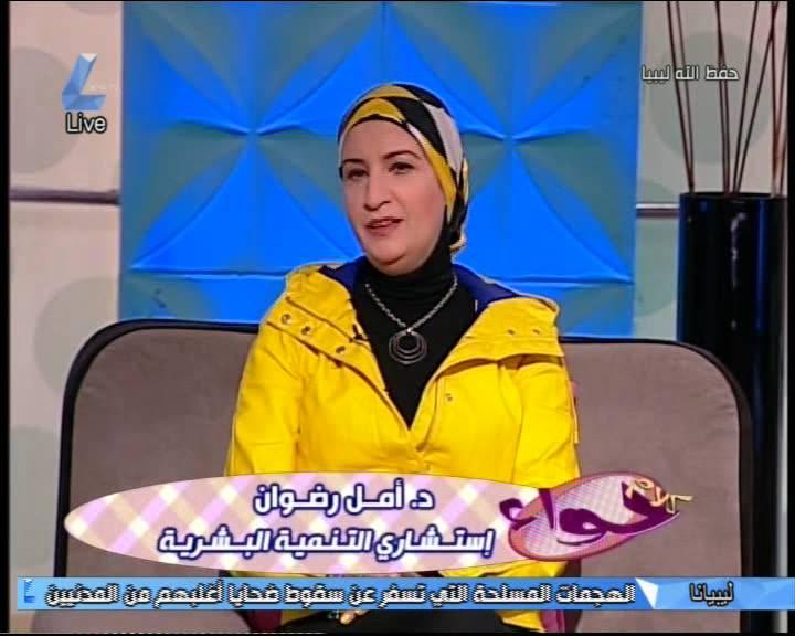 احدث تردد قناة تلفزيزن ليبيا تى فى LIBYA TV قنوات الاخبار السياسية الليبية