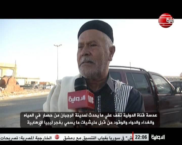 تردد قناة ليبيا الدولية LIBYA INTERNATIONAL قنوات ليبيا على النايل سات