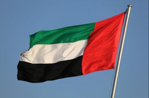 صور علم الإمارات