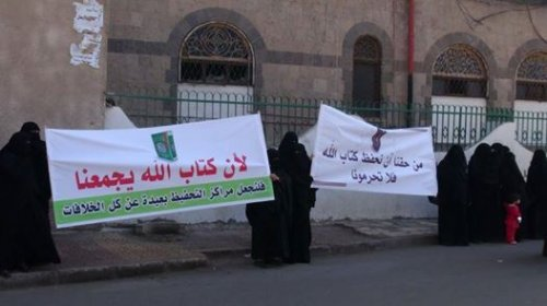 عناوين الصحف اليمنية اليوم 7/12/2014 مسلحين حوثيين يعتدون على معلمات وطالبات