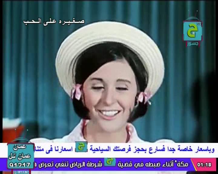احدث تردد قناة نهج تى فى Nahj TV قنوات الكويت الجديدة