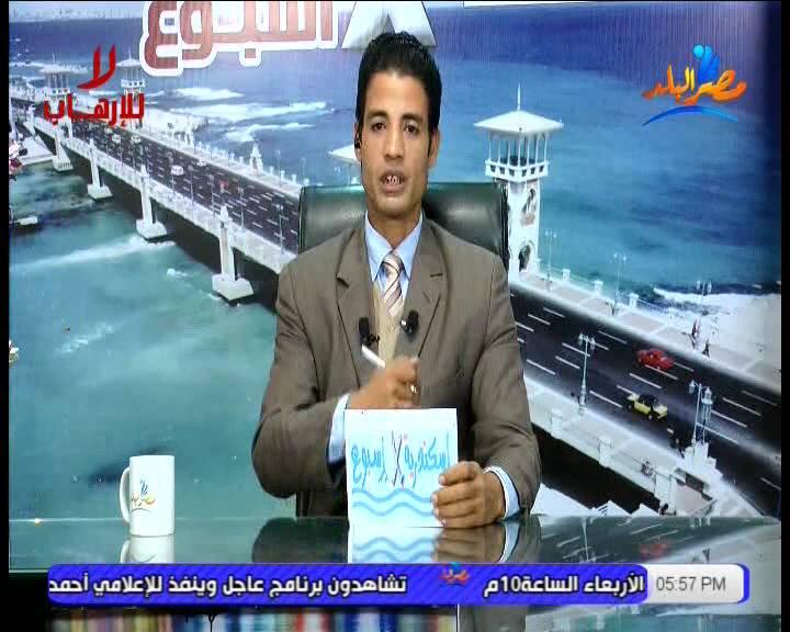 احدث تردد لقناة مصر البلد Misr ELBald الاخبارية على النايل سات nilesat