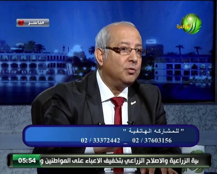���� ���� ���� ��� �������� Misr Al Zera3eya ����� ������� �������