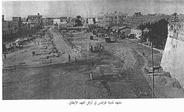 صور ميدان الشهداء طرابلس على مر الزمان