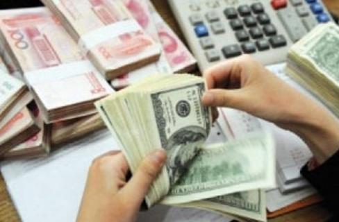 سعر صرف الدولار مقابل الجنيه المصري في السوق السوداء 8 ديسمبر 2014