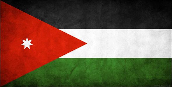 ضبط محاولة تهريب 38 كيلو جراما من مادة الهيروين المخدر في الأردن