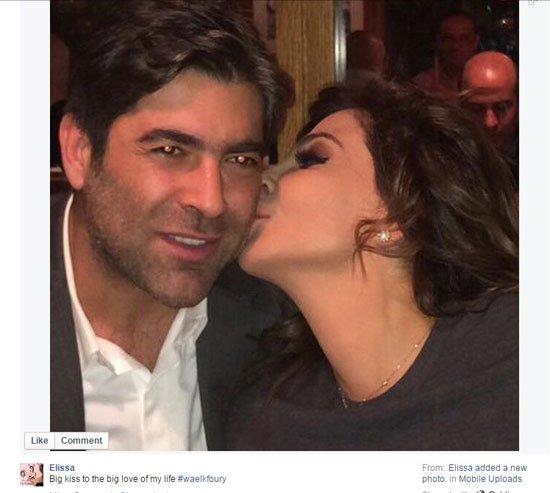 صور اليسا قبلة ساخنة على خد وائل كفوري